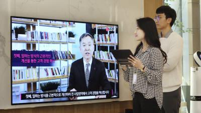 새해 통신3사 CEO, 'AI'적용, '디지털 혁신' 등 강조