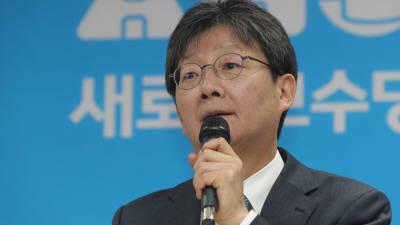 유승민, 바른미래 내일 탈당…'안철수 복귀·한국당 재입당 허용' 험로 예상