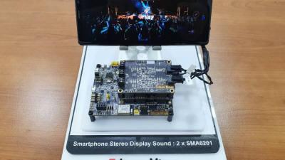 실리콘마이터스, CES에서 최신 오디오 솔루션 선보여