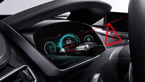 보쉬의 자동차용 3D 디스플레이 (사진=CES 2020)