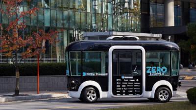 경기도·융기원, 자율주행 핵심기술 'CES 2020'에 공개