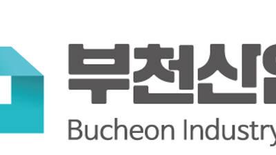 부천산업진흥원, 2020년 중기 지원정책 종합설명회
