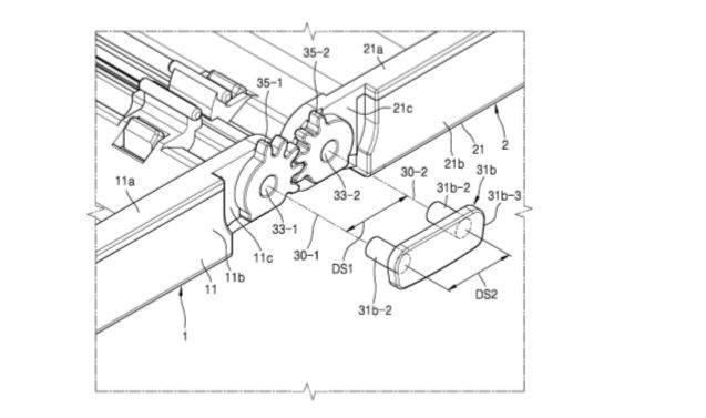 삼성전자 접철식 기기 특허 도면