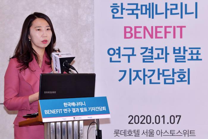 """한국메나리니, 국내 고혈압 환자 '네비보롤' 효과 입증...""""처방 증가 기대"""""""
