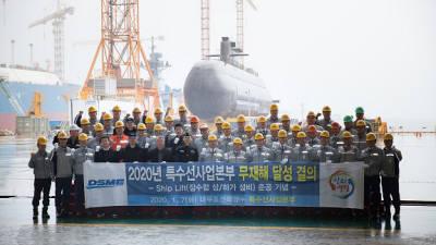 대우조선해양, 잠수함 생산설비 확충
