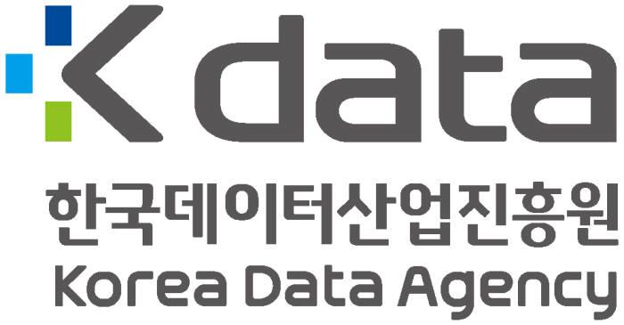 """[엔터테인&] 민기영 K-DATA 원장 """"데이터바우처로 서비스 활성화 마중물"""""""