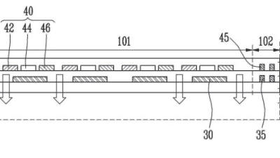 삼성디스플레이, '플렉시블 TSP' 특허 출원...폴더블폰 슬림화 박차