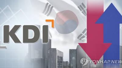 """KDI """"경기 부진 점진적 완화...""""투자·제조업 부진 지속"""""""