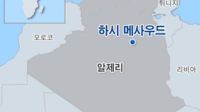 삼성엔지니어링 알제리서 1.9조 플랜트 수주