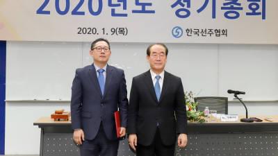 한국선주협회, 해운산업 재건 등 사업계획 확정