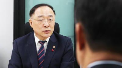 中企 찾은 홍남기 '탄근제· 수출지원'으로 힘 싣겠다