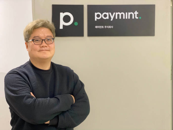 김영환 페이민트 대표