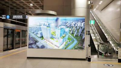 아라드네트웍스, 공항철도·코레일 내 '디지털 사이니지 보안솔루션' 공급
