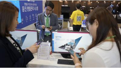 웅진, 렌탈영업관리솔루션 'WRMS' 각광…3년 내 매출 150억원 목표