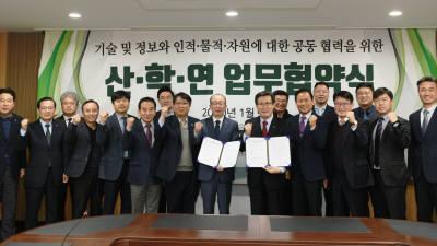 LIG넥스원-호원대-조선해양기자재연구원, 무기체계 정비역량 발전 업무협약