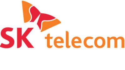 SK텔레콤, 5개 통신사와 5G MEC 협력 ...'글로벌 MEC TF' 출범