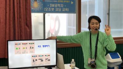LG헬로비전, 은평서 ICT과학 '꿈마을 과학캠프' 성료