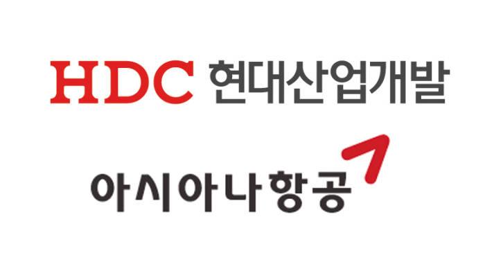 'HDC현대산업개발→HDC아시아나항공' 사명 변경 추진···아시아나 인수 후 합병 가능성 대두