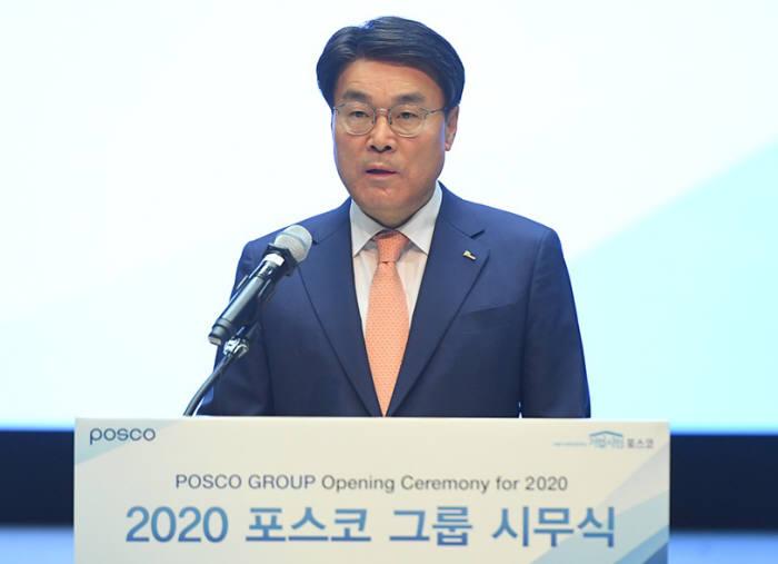 """최정우 포스코 회장이 지난 2일 열린 시무식에 참석해 """"안전하고 쾌적한 일터를 만들겠다""""고 밝혔다. [사진= 포스코 제공]"""