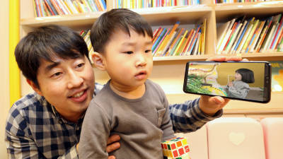 LG유플러스 'U+아이들생생도서관' 출시...어린이 특화 AR교육 서비스