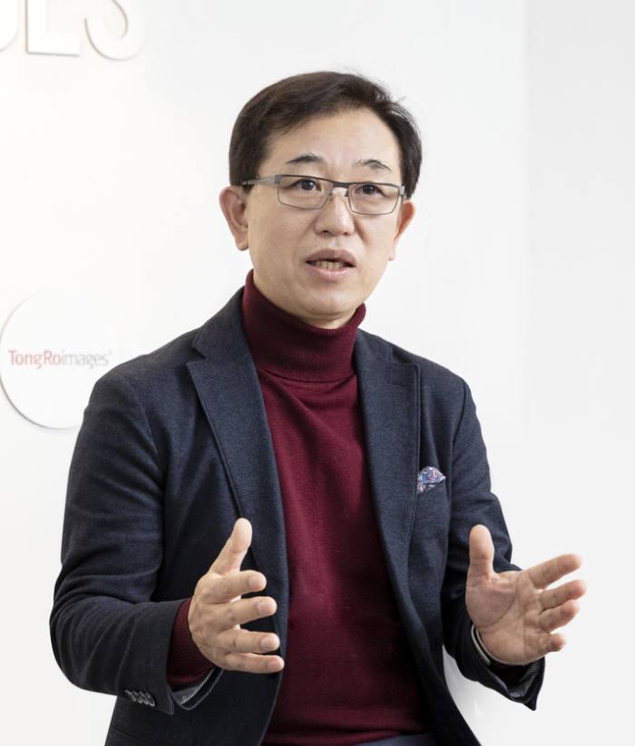 이철집 통로이미지 대표가 올해 디지털이미지 콘텐츠 전략을 밝히고 있다.