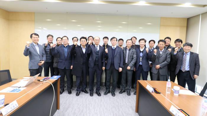 14일 나노종기원이 진행한 기업간담회 참석자 모습