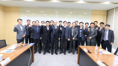 나노종기원, 12인치 반도체 테스트베드 성공 추진 위한 기업 간담회 개최