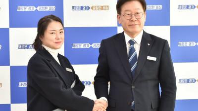 경기도경제과학진흥원, 첫 노동이사로 신소영 선임 임명