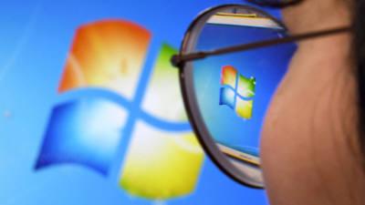 윈도7 기술지원 종료, 보안 취약은 30일 후부터
