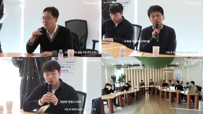 (왼쪽 위부터) 김경선 에이치엔다이퀘스트 이사, 도해용 레드테이블 대표, 김담현 스낵포 팀장 등이 공공데이터 부문 데이터바우처 사업 간담회에서 발언하고 있다.