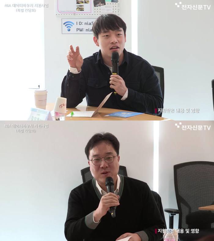 (위부터) 김담현 스낵포 팀장, 김경선 에이치엔다이퀘스트 이사 등이 공공데이터 부문 데이터바우처 사업 관련 제안을 하고 있다.