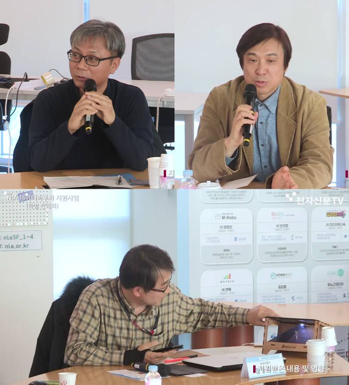 (왼쪽위부터 시계방향으로) 정순장 모노리스 대표, 김욱현 더원테크 대표, 김동욱 3D뱅크 대표가 공공데이터 부문 데이터바우처 사업 관련 제안을 하고 있다.