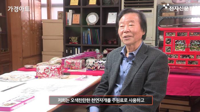 [하이테크시티 성남]사람 중심 가치, 4차 산업혁명의 문을 열다
