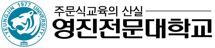 """[혁신하는 전문대학]<1>최재영 영진전문대 총장 """"취업률 1위, 25년 주문식교육 결실"""""""