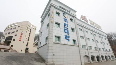 제너시스BBQ '치킨캠프', 업계 최초 '교육기부 진로체험 인증기관' 선정