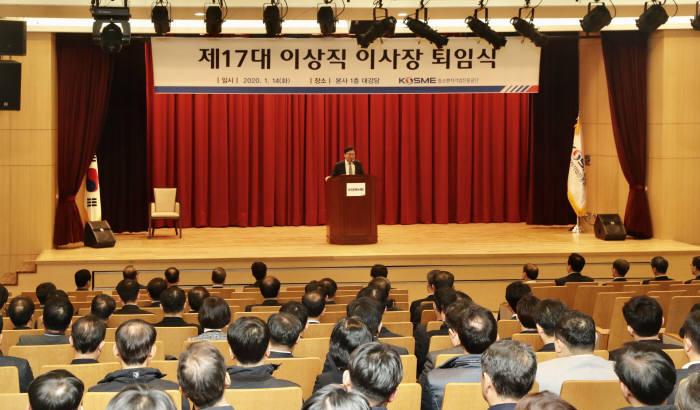 이상직 중소벤처기업진흥공단 이사장이 14일 진주 본사에서 열린 퇴임식에서 퇴임사하고 있다.