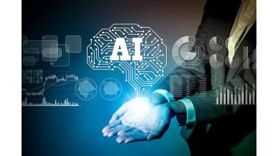 국립중앙도서관, '인공지능 기술 현황과 주요 이슈' 30일 개최