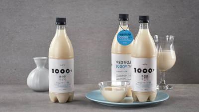 국순당, '2020 한국이미지상' 시상식에 1000억유산균막걸리 건배주 제공