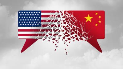 [국제]美, 중국 5G 견제…상원, 1조원 지원법 발의