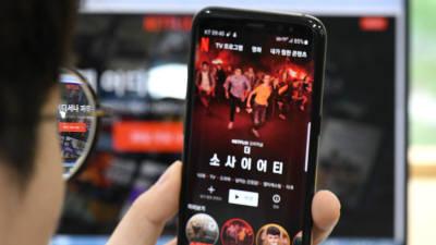 """넷플릭스, 불공정약관 20일부터 시정·적용…공정위 """"전 세계 경쟁당국 최초"""""""