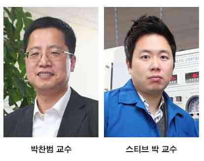 박찬범, 스티브박 KAIST 교수