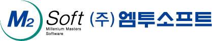 [2019 일하기 좋은 SW전문기업]경영진 리더십 부문 최우수상-엠투소프트