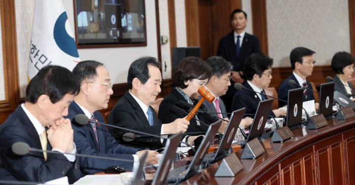 국무조정실은 정세균 국무총리 주재 국무회의에서 정부업무평가 결과를 보고했다. 연합뉴스