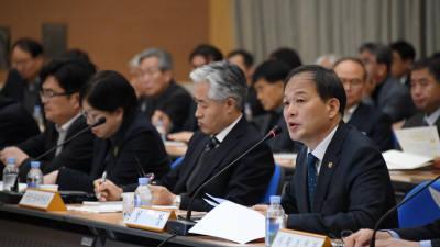 산림청, 2020년 전국 산림관계관 회의 개최