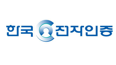 한국전자인증, 독일법인에 100억원 추가 출자