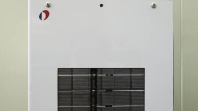 에너지연, 차세대 건물용 연료전지 연구소기업 설립