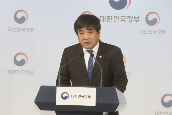 한상혁 방송통신위원장이 정부서울청사에서 2020년 업무계획을 발표하고 있다. 방통위 제공