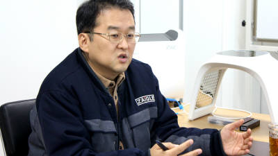 """이진희 자이글 대표 """"올해 흑자경영·웰빙헬스케어기업 도약"""""""
