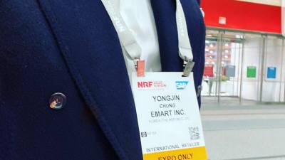{htmlspecialchars(정용진 부회장, 글로벌 유통 전시회 'NRF 2020' 참석)}