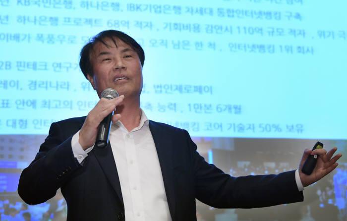 웹케시 코스닥상장 1주년 기념 간담회